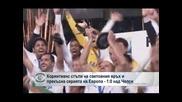 """""""Коринтианс"""" спечели световното клубно първенство след 1-0 срещу """"Челси"""""""