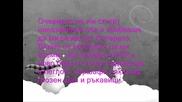 [fic]naruto - Za6to stradame[fic] 8 - ma 4ast:christmas edition part 2