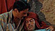 Али Баба и 40-те разбойника ( Ali Baba and the Forty Thieves 1944 )