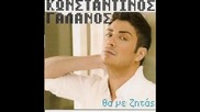 Konstantinos Galanos - Na Pas .. Върви - Константинос Галанос 2011