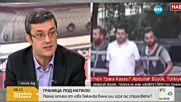 Тома Биков: Бююк е бил потенциална заплаха за националната ни сигурност
