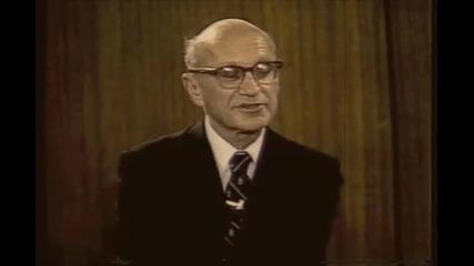 Милтън Фридман за монополите
