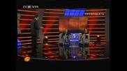Big Brother F - Мария И Стоян В Цената На Истината (2част) 18.04.10