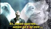 Спомняш ли си онази нощ (превод) Haris Dzinovic - Sjecas li se one noci H D