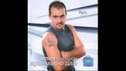 Илия Загоров - Ha Бара