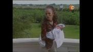 Ева Иска Да убие Бебето