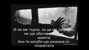 Vasilis Karras - Ke Min Me Psaksis - Да Не Ме Търсиш.