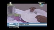 Ще оцелeят ли Малдивите Зелена Светлина 29 Ноември 2011