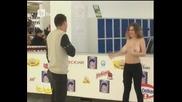 Внимавайте на пързалката със скритите камери * Без дрехи * 02.05.2010