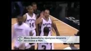 Ману Джинобили пропуска началото на сезона в НБА