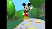 Клуб Мики Маус - Мики и Мини на сафари Бг аудио