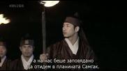 [бг субс] Strongest Chil Woo - епизод 4 - част 3/3