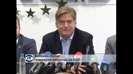 ЕНП подкрепя ГЕРБ, Бойко Борисов и България