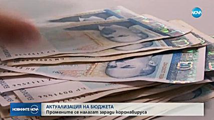 Новините на NOVA (06.04.2020 - 7.00)