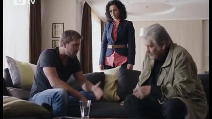 Stuklen Dom S04e01 (2011)