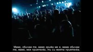 Spice Girls - Mama С Бг Превод