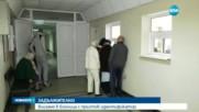 Хаос в първия ден на прием в болниците с пръстов отпечатък