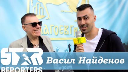 Васил Найденов: Аз съм пианист, не съм учил за певец!