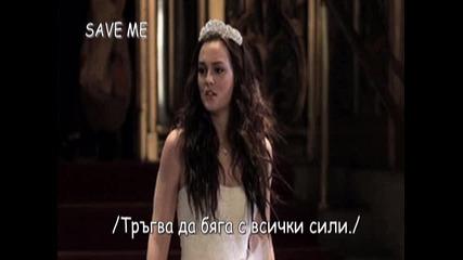 Save me-01x13