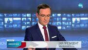 Новините на NOVA (19.10.2021 - обедна емисия)