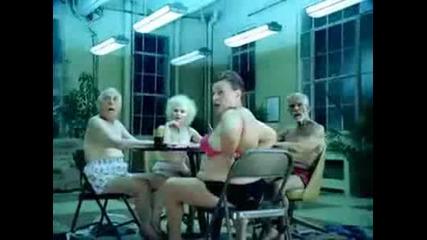 Секси Реклама на Centrum ..