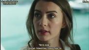 Дъщерите на Гюнеш * Güneşin Kızları еп.2 - руски суб.