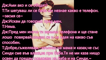 Don't trust a cute boy with a dirty mind - Епизод 8