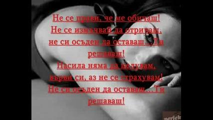 Dimana - K0lk0 4asa Lubov