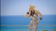 Тони Стораро & Таня Боева - Дали е любов ( Официално Видео )