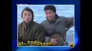 Господари на ефира 23/06/2009 [смях] На - рояци.ком