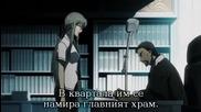 [sfs] Shikabane Hime Aka - 05 bg sub