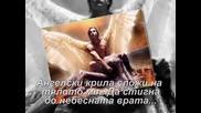 Янис Плутархос - Ах, момичето ми! - /превод/
