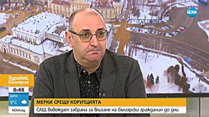 Може ли Васил Божков да си закупи свобода в ОАЕ?