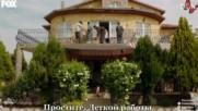 Воин Savasci 05_1 рус суб