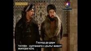 Великолепният век - еп.42/1 (2.сезон - bg subs)