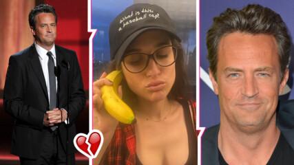 """И още новини около """"Приятели"""": Матю Пери се раздели с годеницата си след дългогодишна връзка"""