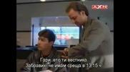 Утрешен Вестник Епизод 1 С Превод