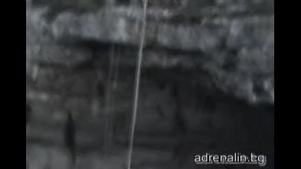 Бънджи, пещера Проходна