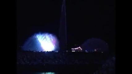 Пеещите Фонтани в Израел Тверия на езеро Кинерет