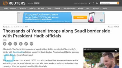 Thousands of Yemeni Troops Along Saudi Border Side With President Hadi: Officials