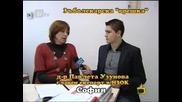 Господари на Ефира - 04.02.11 (цялото предаване)