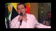 Уникална!!! Emir Habibovic - 2016 - Idi s njim (hq) (bg sub)
