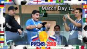Какво ще се случи на предстоящите мачове от Световното?