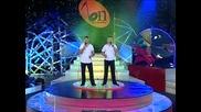 BRACA LEKIC - EVO BRATA S TOBOM DA ZAPJEVA - (BN Music - BN TV)