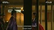 [бг субс] The three musketeers / Тримата мускетари/ Еп.11 част 2/3