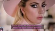 ♫ Lady Gaga - Million Reasons ( Официално видео) превод & текст