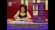 - Лекуване С Оръжейно Масло И Къртича Пръст (г. на ефира)