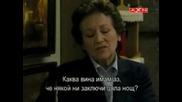 Интернатът Черната лагуна 3 сезон 5 епизод 3 част