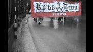 Шествие по повод 1 май - деня на труда