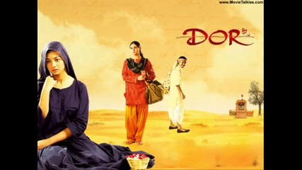 Dor- Kesariya Balam[1]